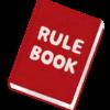 バドミントンサービスのルール改訂で、何が変わったのか解説